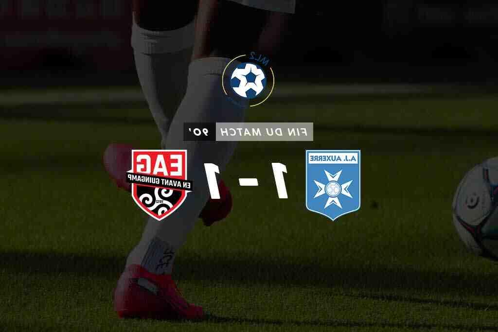 Football League 2: Fred Bompard confirmado entrenador de En avant Guingamp