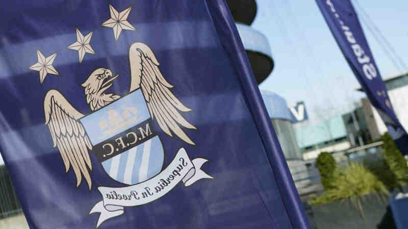 Vannes annonce un partenariat avec City Football Group